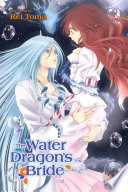 The Water Dragon   s Bride