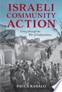 Israeli Community Action Book PDF