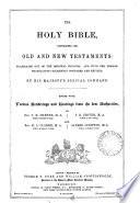The Holy Bible Ed The O T By T K Cheyne S R Driver And The N T By R L Clarke A Goodwin