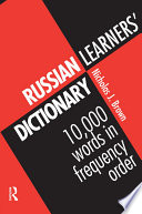 Russian Learners  Dictionary