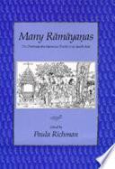 Many Rāmāyaṇas