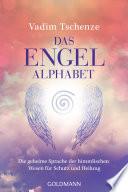 Das Engel Alphabet