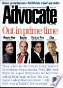 May 14, 1996