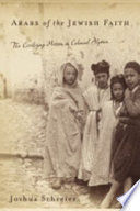 Arabs Of The Jewish Faith
