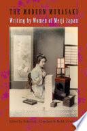 The Modern Murasaki Brings The Vibrancy And Rich