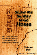 Show Me the Way to Go Home Pdf/ePub eBook