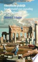 Schuster, Filosofische praktijk