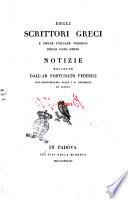Degli scrittori greci e delle italiane versioni delle loro opere. Notizie raccolte dall'ab. Fortunato Federici ..