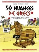illustration 50 nuances de Grecs -