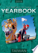 The Republic of China Yearbook 2016