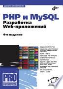 Php Mysql Web 4