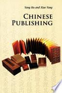 Chinese Publishing book