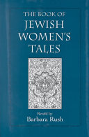 The Book Of Jewish Women S Tales