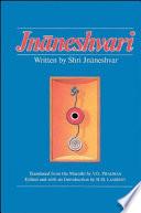 Jnaneshvari