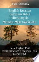 English Russian German Bible The Gospels Matthew Mark Luke John