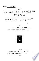 An advanced English syntax based on the principles   requirements of the grammatical society