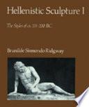 Fourth century Styles in Greek Sculpture