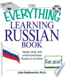 The Everything Learning Russian Book with CD