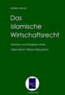 Das islamische Wirtschaftsrecht