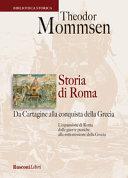 Storia di Roma da Cartagine alla conquista della Grecia