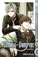Rosario   Vampire Season II 13