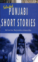 Selected Punjabi Short Stories