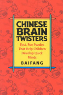 Chinese Brain Twisters