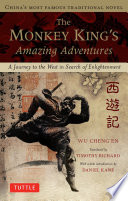 Monkey King s Amazing Adventures