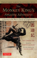 download ebook monkey king\'s amazing adventures pdf epub