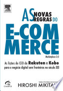 As novas regras do e commerce