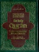 Holy Qur An