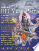 One Hundred Year Patra Volume 5