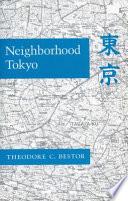 Neighborhood Tokyo