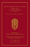 Liturgy Book of Ethiopian Orthodox Tewahedo Church