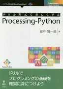 Future Coders Processing Python