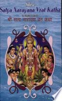 Shri Satya Narayana Vrat Katha  English And Hindi