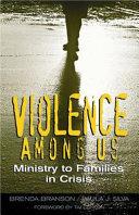 Violence Among Us