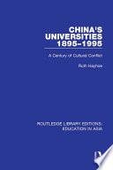 China s Universities  1895 1995