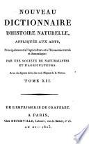 Nouveau dictionnaire d histoire naturelle  appliqu  e aux arts  principalement    l agriculture et    l   conomie rurale et domestique
