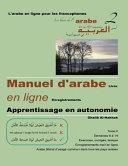 Manuel D Arabe   Apprentissage En Autonomie   Tome II