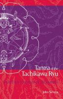 Tantra of the Tachikawa Ryu