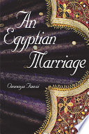 An Egyptian Marriage