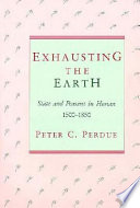 Exhausting the Earth