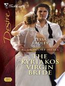 The Kyriakos Virgin Bride