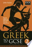 Greek to GCSE: Part 2 Over 100 Schools And Now Endorsed