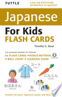 Tuttle Japanese for Kids Flash Cards