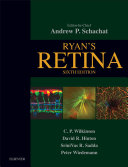 Ryan's Retina E-Book