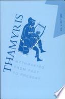 Thamyris 5 1