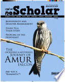 NEScholar Magazine Vol 03 Issue 01 2017