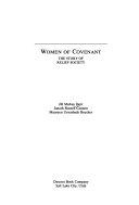 Women of Covenant
